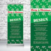 绿色底纹白色雪花圣诞节易拉宝