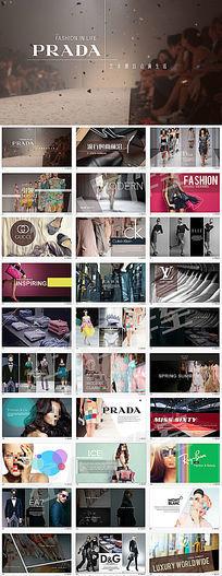 全球顶级服装首饰包奢侈品牌宣传PPT模板