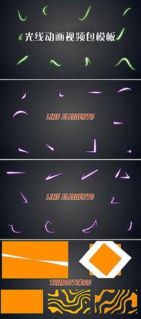 矢量光線動畫視頻包ae模板