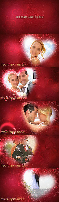 红色爱心罗马假日婚礼相册视频会声会影模板