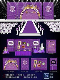 高端紫色婚礼效果图