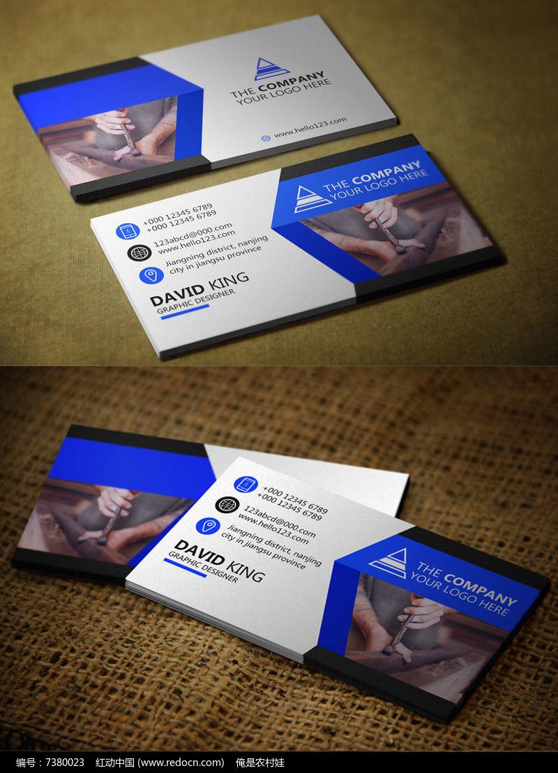 蓝黑色配图摄影及个人名片设计图片