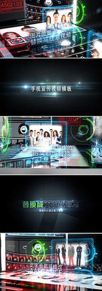 高科技电子产品手机推广展示视频ae模板