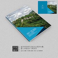 国外杂志风格招商手册封面设计