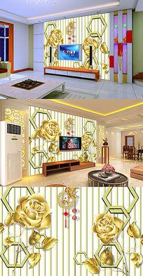 家和富贵金色玫瑰花电视背景墙