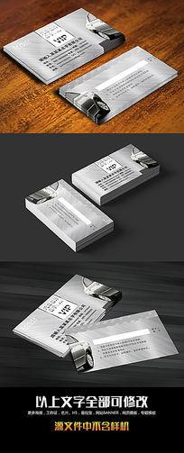 简约银色名片设计模板