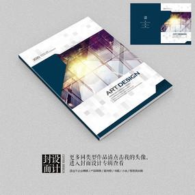 科技之光电商项目招商画册封面设计