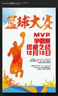 霸气篮球大赛大学篮球赛海报设计