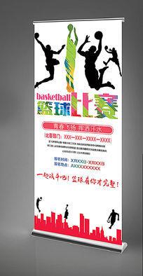 篮球比赛X展架模版设计