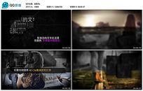 AEcs6时尚杂志图文写真相册模板