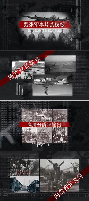 ae军事报道新闻节目片头模板