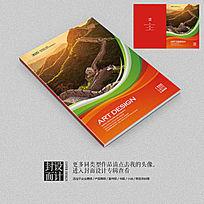 长城大气品牌政府画册封面设计