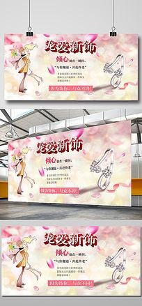 浪漫温馨戒指首饰珠宝宣传海报