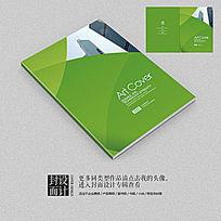 绿色环保能源企业商业宣传画册封面