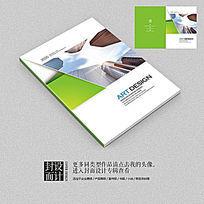 绿色企业商业招标书封面设计