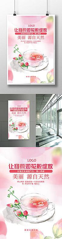 玫瑰养颜花茶海报
