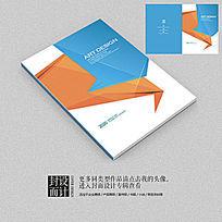 微立体科技公司产品手册封面