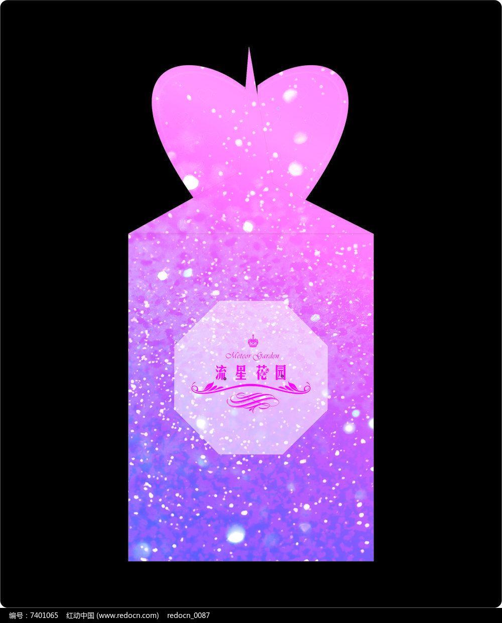 紫色梦幻喜糖盒设计图片