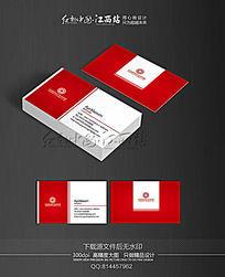 大气简约中国红企业名片