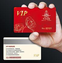 房地产VIP卡