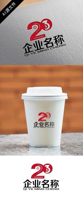 高端企業數字logo創意設計