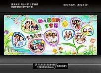 幼儿园活动宣传栏展板设计
