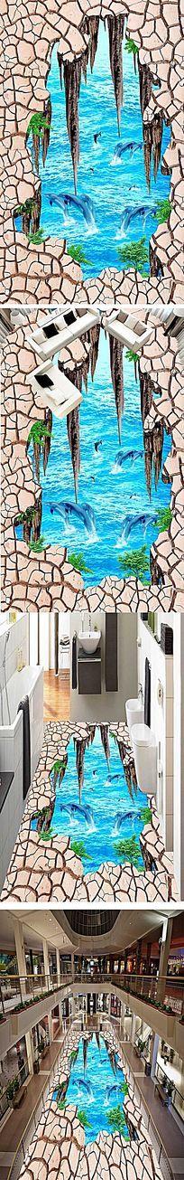3D立体海洋世界海豚地板画