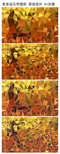 橙色动感几何底纹