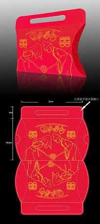 传统夫妻对拜结婚喜糖盒设计