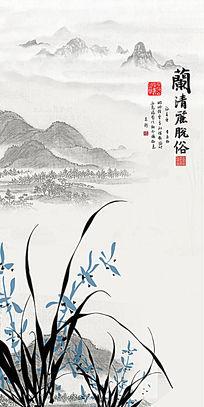 中式兰花玄关背景墙