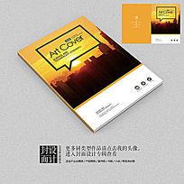 地产招商引资画册金融封面设计
