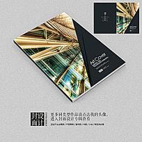 建筑空间室内设计画册封面设计