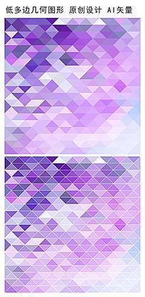 烂漫紫色方形几何底纹