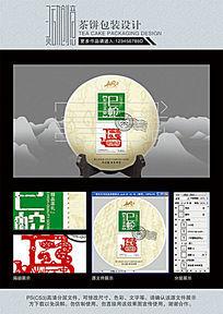 蛇年生肖纪念茶饼设计