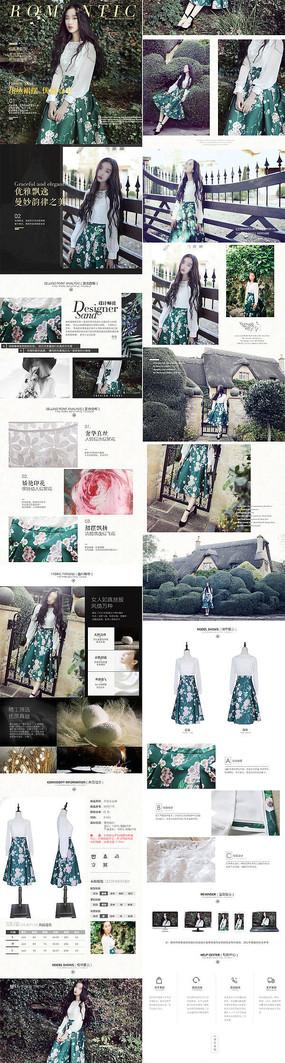 淘宝韩版春夏连衣裙描述页模板