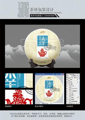 羊年生肖纪念茶饼设计