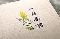 意境竖版茶logo
