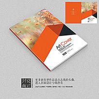 致青春纪念册回忆录封面设计
