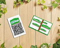 自然环保文化教育卡通名片