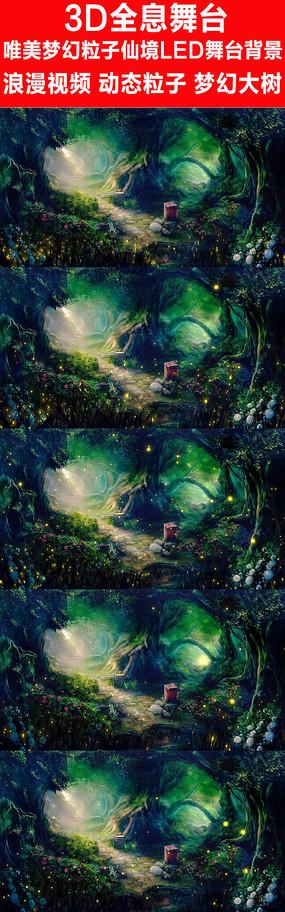 3D全息梦幻粒子仙境视频背景