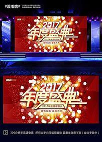 创意红色2017年度盛典新年活动背景