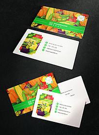 绿色时尚有机蔬菜名片设计