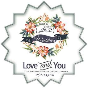 唯美婚禮logo牌設計