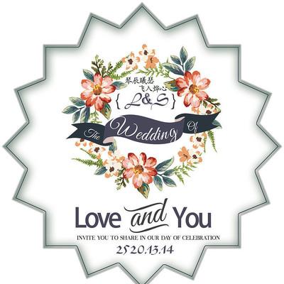 唯美婚礼logo牌设计