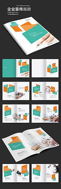 元素系列四边形教育机构画册版式设计
