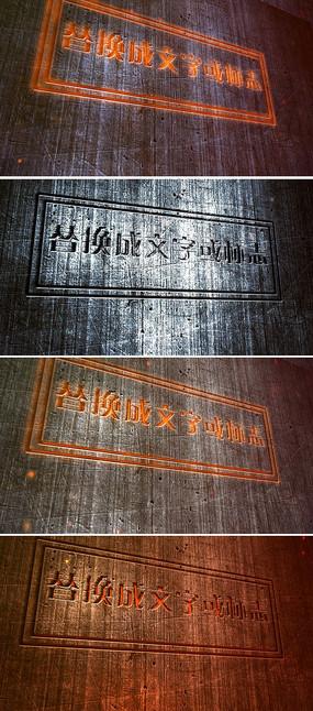 震撼大气金属冲压文字logo展示ae模板