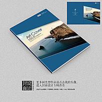 户外活动企业商业杂志封面设计