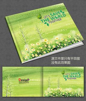 绿色画册封面设计