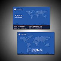 蓝色IT科技大气简洁商业名片