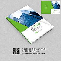 绿色环保能源企业画册封面设计